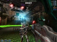 Alien Arena: Combat Edition v7.66