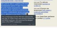 Google Translate Client 3.0