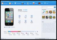 iClover 1.0.0 Beta