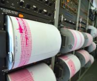 Informatii cutremure Romania