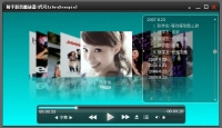 SPlayer 3.7