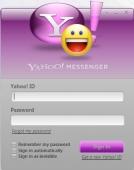 Yahoo! Messenger 11.0.0.2014